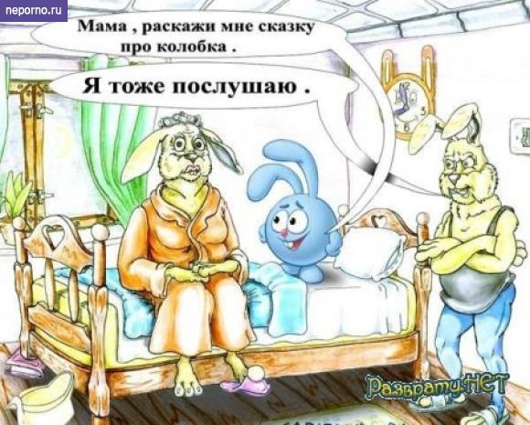 NePorno.ru Страница ресурса смешарик Ne porno! тут НЕТ порно!Только красивы